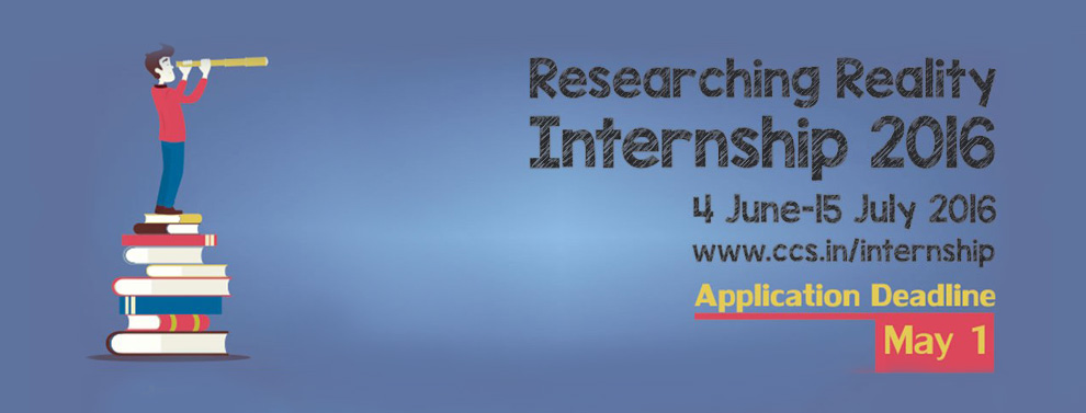 Researching Reality Internship 2016   Apply Now!   Deadline: 01 May 2016
