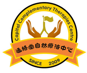 Logo - Capital Complementary Therapy Centre
