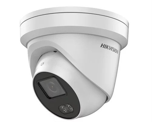 Hikvision IP Camera DS-2CD2327G1-L(U)