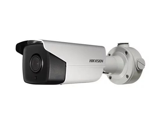 Hikvision IP Camera DS-2CD4B25G0-IZS