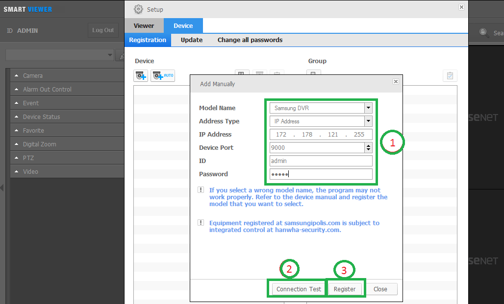 Add device detail on the software