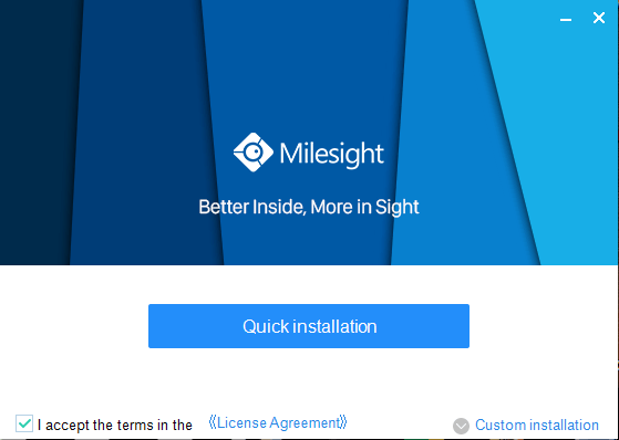 M-Sight Pro for PC