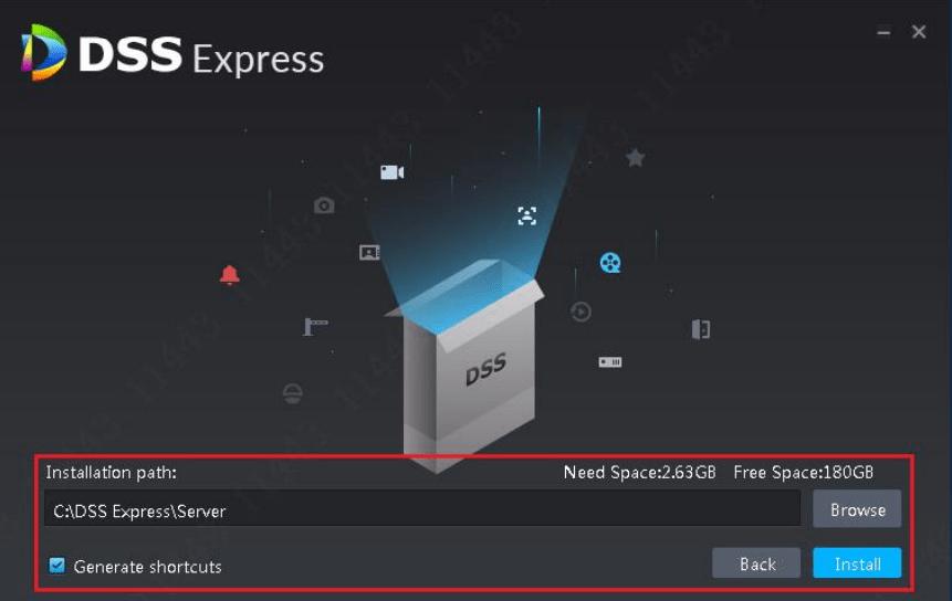 Installation directory of DSS Express Server