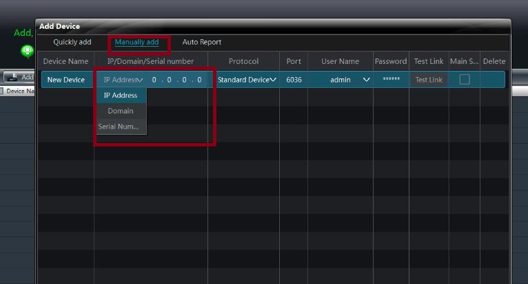 Manual add DVR to CMS