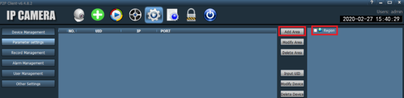 Device Manager of SV3C App
