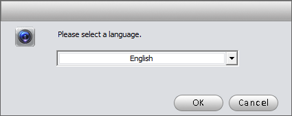 Select the language of the SmartPSS