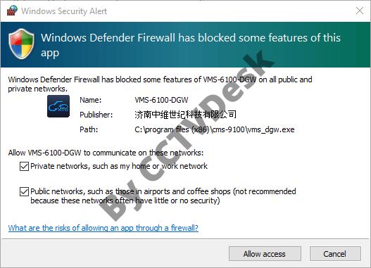 HIP CCTV software requires firewall access