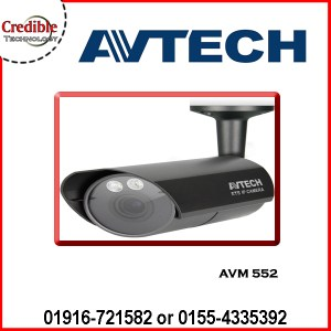 AVM552 Avtech 2MP Vari-focal IP Camera price