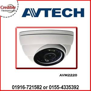 AVM2220Avtech 2MP IR Dome IP Camera price