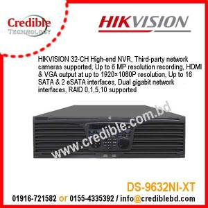 Hikvision Bangladesh | IP Camera | HD CCTV | NVR / DVR price list