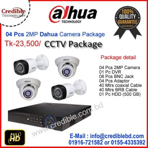 4 Pc DAHUA Camera Package Price