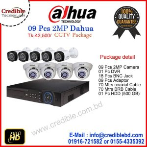 9 Pc DAHUA Camera Package Price