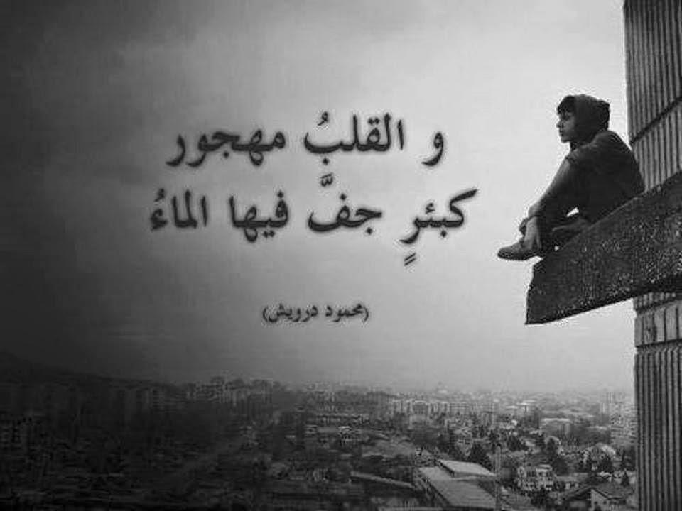 عبارات حزينه قصيره للواتس اب صور كلمات واتس اب حزينة كيوت