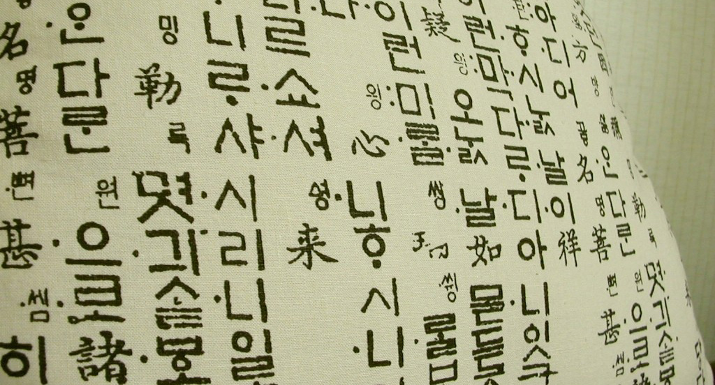 لغة بها اكثر عدد متحدثين ما هى اللغة التى تتكون من 8 حروف