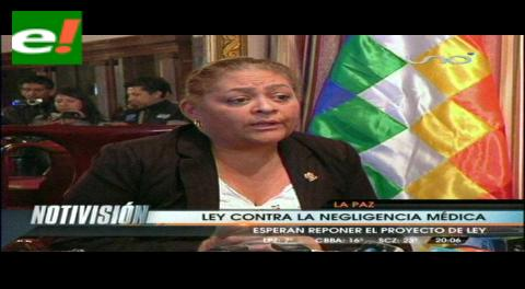 Comisión integrada de Diputados elaborará proyecto de Ley contra Negligencia Médica