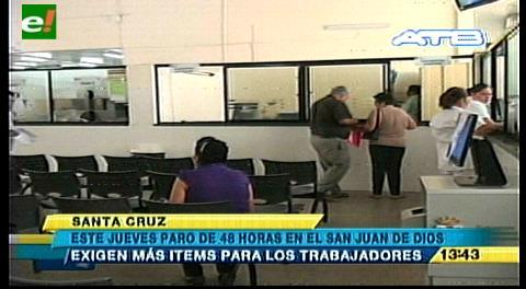 Paro de actividades de los trabajadores del Hospital San Juan de Dios