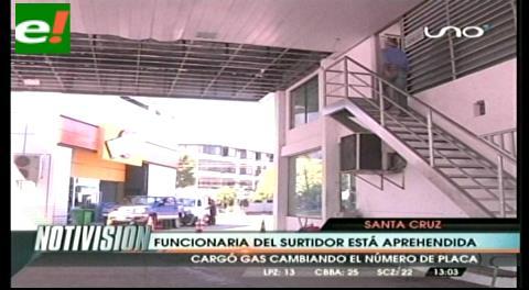 Funcionaria del surtidor La Cima está aprehendida con fines investigativos
