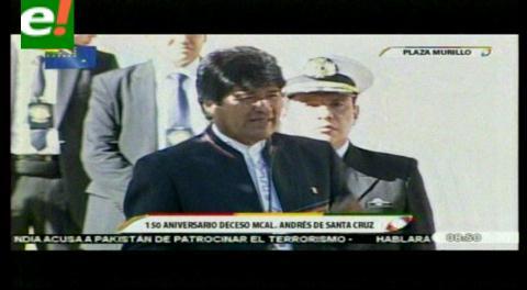 Gobierno rinde homenaje al Mariscal Andrés de Santa Cruz a 150 años de su muerte