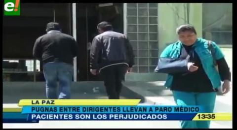 La Paz.Trabajadores de la CNS en paro de 48 horas por pugnas internas