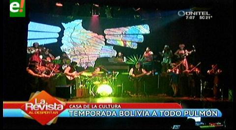 "Orquesta Municipal abre su primera temporada ""Bolivia a todo pulmón"""
