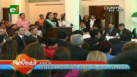 Santa Cruz: Posesionaron a la nueva directiva de la Asamblea Departamental