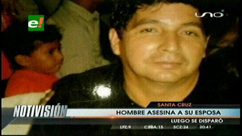 Santa Cruz: Sujeto asesina a su esposa y luego se suicida