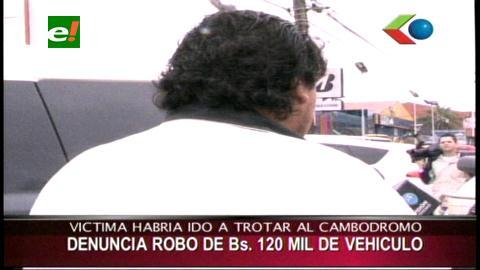 Se fue a trotar con 120 mil bolivianos y se los roban