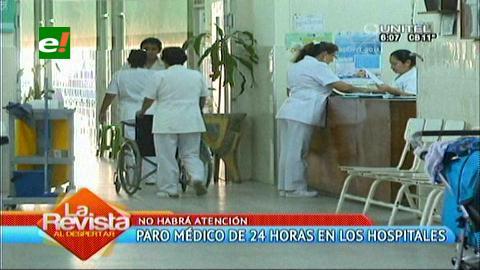 Médicos paran por tema laboral, hospitales solo atienden emergencias