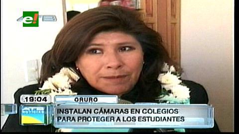 Alcaldía de Oruro destina más de Bs 100.000 para instalar cámaras de seguridad en colegios