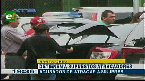 Policía captura 3 colombianos atracadores a bordo de un auto