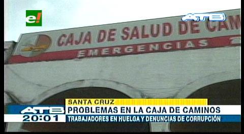 Santa Cruz: Caja de Caminos en crisis por denuncias de corrupción