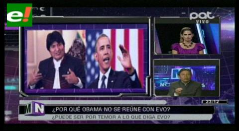 Canciller: que presidentes de Bolivia y EEUU hablen y de ahí baje la línea para construir una relación de respeto mutuo