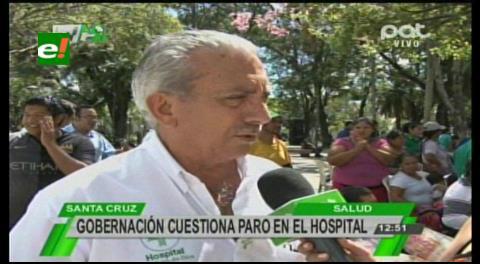"""""""Hospital San Juan de Dios recibió más recursos que cualquier otro nosocomio de Bolivia"""""""