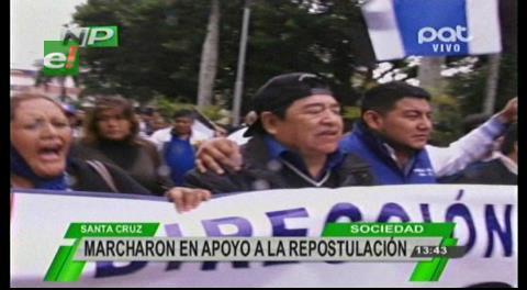 Masistas marcharon en Santa Cruz por referendo para repostulación de Evo