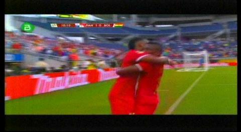 Panamá 1-0 Bolivia: El panameño Pérez abre el marcador