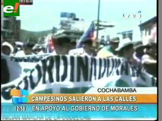 Campesinos se concentran en Cochabamba en apoyo a Evo