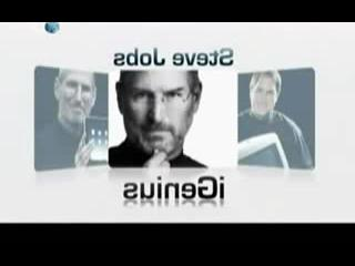 El genio Steve Jobs
