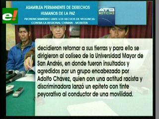 DDHH La Paz desmiente golpiza a funcionario del Ministerio de Gobierno