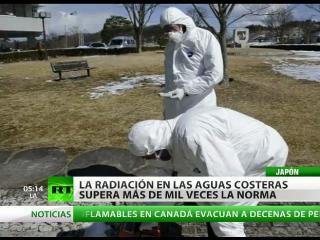 La radiación en Fukushima podría deberse a una fusión parcial del reactor 2