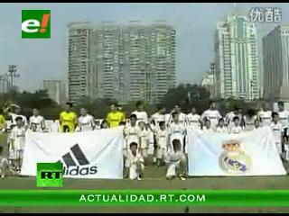 El Real Madrid ganó 2-1 a 109 niños