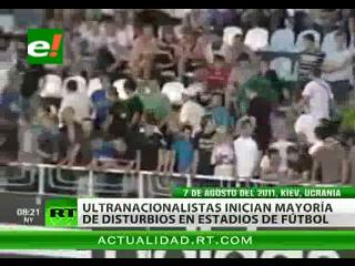 Una amenaza para el Campeonato Europeo de Fútbol de 2012