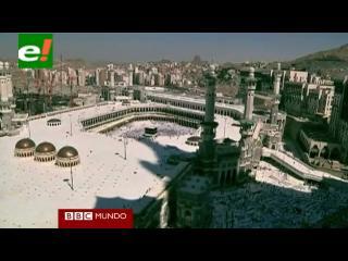 La Meca, cada vez más cerca de Manhattan