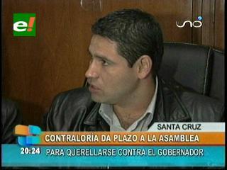 Contraloría da plazo de 15 días para que la Asamblea Departamental se querelle contra Rubén Costas