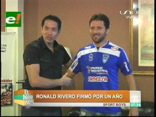 Ronald Rivero se suma al plantel de Sport Boys