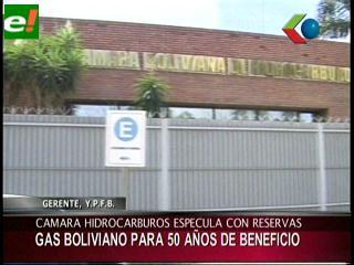 Cámara de Hidrocarburos advierte que Bolivia tiene reservas de gas solo para 9 años