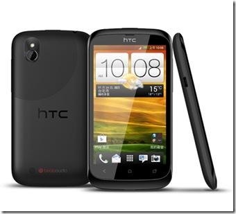 HTC-Desire-U-02