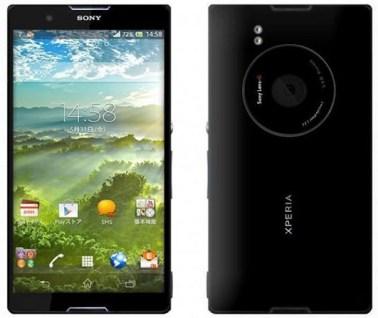 El Sony Honami i1 podría tener una versión mini.