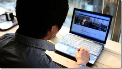 poblacion-internet-china1 (1)