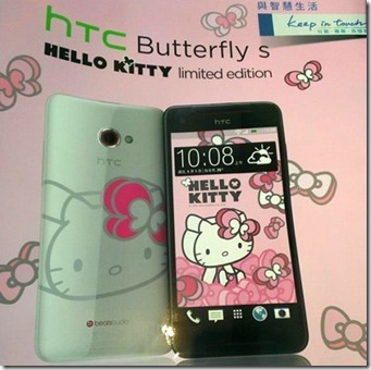 xhtc-butterfly-s-hello-kitty-1377632614.jpg.pagespeed.ic.0iSwRWzOQr