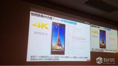 Sony Xperia i1 Honami 4K